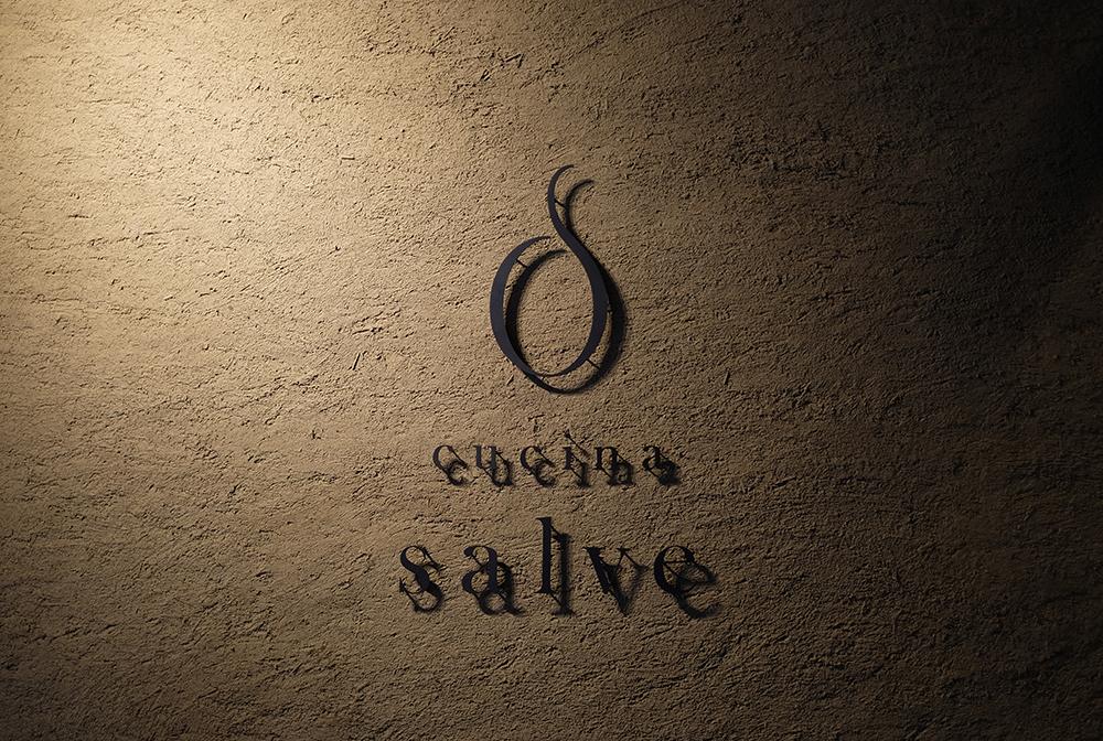Logo design / cucina salve