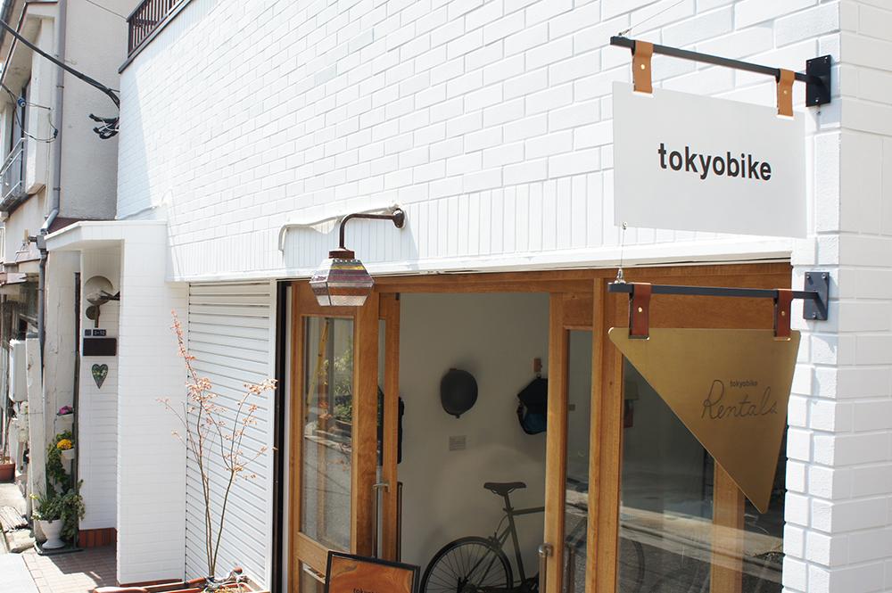 Sign / tokyobike